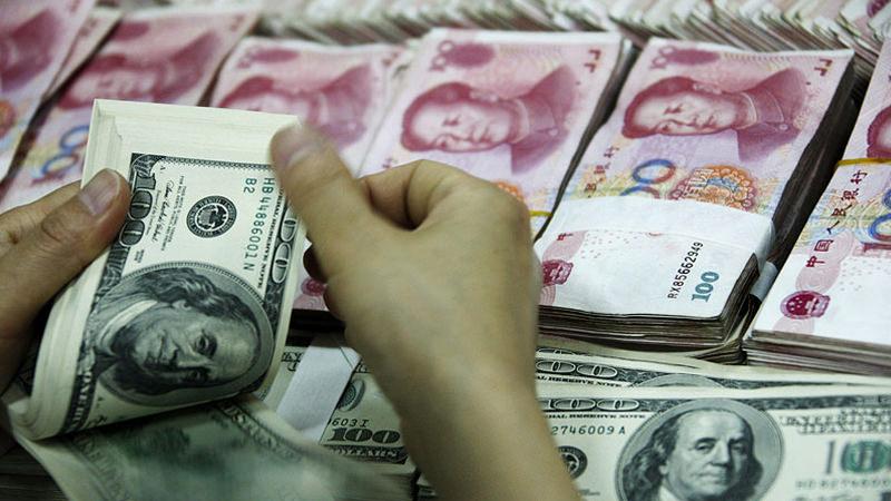 Chinese longevity